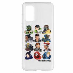 Чохол для Samsung S20 Apex legends heroes