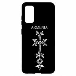 Чехол для Samsung S20 Armenia
