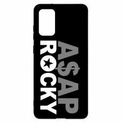Чохол для Samsung S20+ ASAP ROCKY