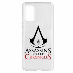 Чохол для Samsung S20 Assassin's creed ChronicleS