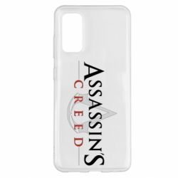 Чохол для Samsung S20 Assassin's Creed logo