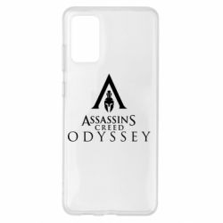Чохол для Samsung S20+ Assassin's Creed: Odyssey logotype