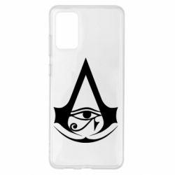 Чохол для Samsung S20+ Assassin's Creed Origins logo