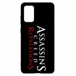 Чохол для Samsung S20+ Assassin's Creed Revelations
