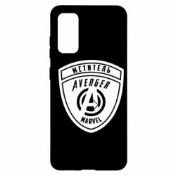 Чохол для Samsung S20 Avengers Marvel badge
