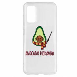Чохол для Samsung S20 Avocado kedavra