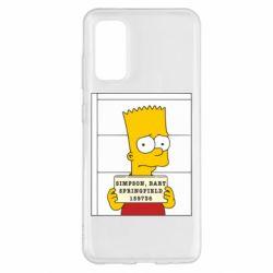 Чехол для Samsung S20 Барт в тюряге