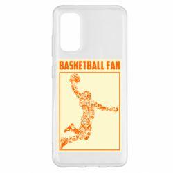 Чохол для Samsung S20 Basketball fan