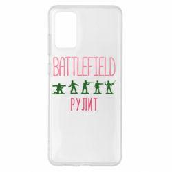 Чохол для Samsung S20+ Battlefield rulit