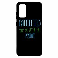 Чохол для Samsung S20 Battlefield rulit