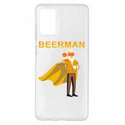 Чохол для Samsung S20+ BEERMAN