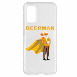 Чохол для Samsung S20 BEERMAN