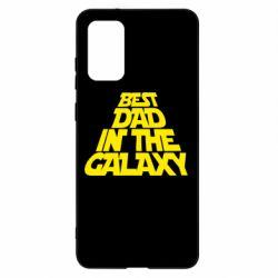 Чехол для Samsung S20+ Best dad in the galaxy