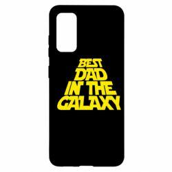 Чехол для Samsung S20 Best dad in the galaxy