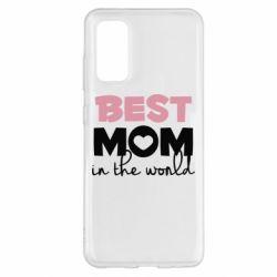 Чохол для Samsung S20 Best mom