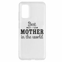 Чохол для Samsung S20 Best mother in the world