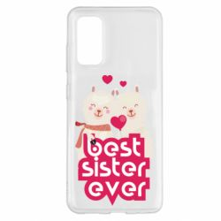 Чохол для Samsung S20 Best sister ever
