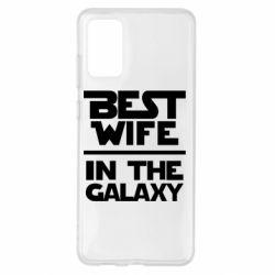 Чехол для Samsung S20+ Best wife in the Galaxy