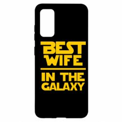 Чехол для Samsung S20 Best wife in the Galaxy