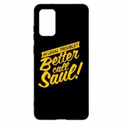 Чохол для Samsung S20+ Better call Saul!