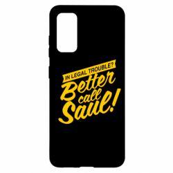 Чохол для Samsung S20 Better call Saul!