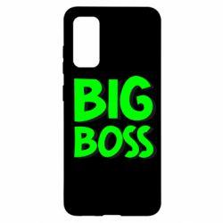 Чохол для Samsung S20 Big Boss