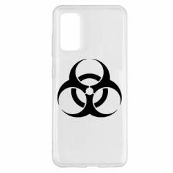 Чохол для Samsung S20 biohazard