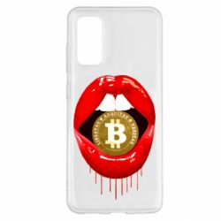 Чохол для Samsung S20 Bitcoin in the teeth