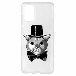 Чохол для Samsung S20+ Black and white cat intellectual