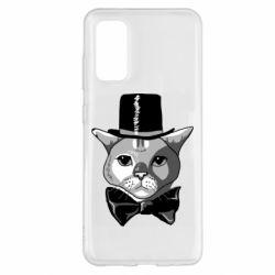 Чохол для Samsung S20 Black and white cat intellectual