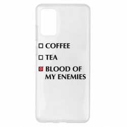 Чохол для Samsung S20+ Blood of my enemies