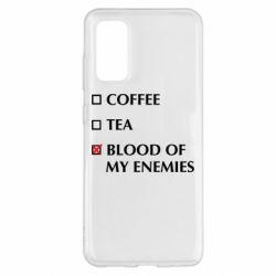 Чохол для Samsung S20 Blood of my enemies