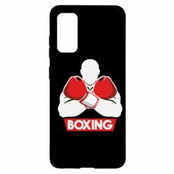 Чехол для Samsung S20 Box Fighter