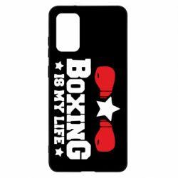 Чохол для Samsung S20+ Boxing is my life