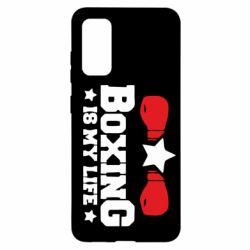 Чохол для Samsung S20 Boxing is my life
