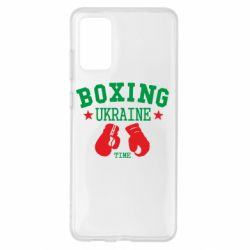 Чехол для Samsung S20+ Boxing Ukraine