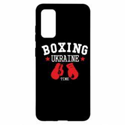 Чехол для Samsung S20 Boxing Ukraine