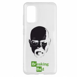 Чохол для Samsung S20 Breaking Bad  (Во все тяжкие)