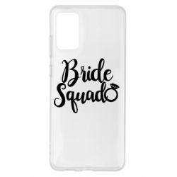 Чохол для Samsung S20+ Bride Squad