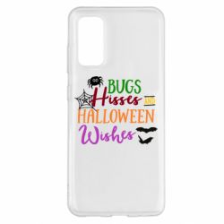 Чохол для Samsung S20 Bugs Hisses and Halloween Wishes