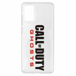 Чохол для Samsung S20+ Call of Duty Ghosts логотип