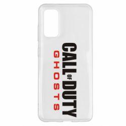 Чохол для Samsung S20 Call of Duty Ghosts логотип