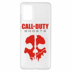 Чохол для Samsung S20+ Call of Duty Ghosts