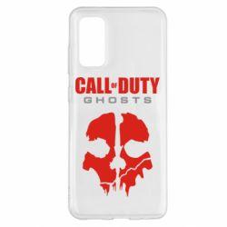 Чохол для Samsung S20 Call of Duty Ghosts