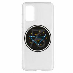 Чохол для Samsung S20 Capricorn constellation
