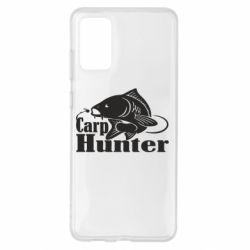 Чохол для Samsung S20+ Carp Hunter