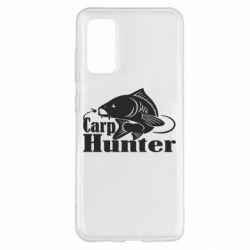 Чохол для Samsung S20 Carp Hunter