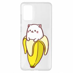 Чехол для Samsung S20+ Cat and Banana