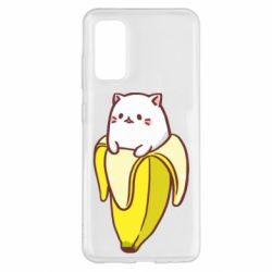 Чехол для Samsung S20 Cat and Banana
