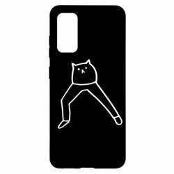 Чохол для Samsung S20 Cat in pants